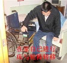 完全性脊髓损伤病人经康复后能自食其力