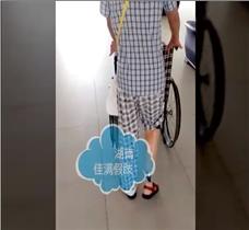 小腿假肢康复训练视频