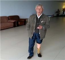 70多岁老人小腿假肢视频
