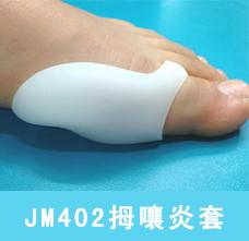 JM402拇嚷炎套