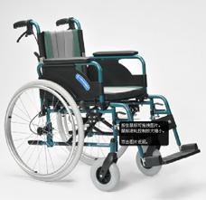 Eclips X2依可立X2 卫美恒轮椅 手动轮椅 折叠轮椅