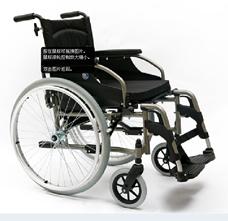 Eclips V100_依可立V100卫美恒轮椅 手动轮椅