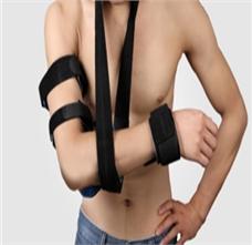 肘关节固定护具