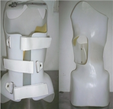 色努脊柱侧弯矫正器